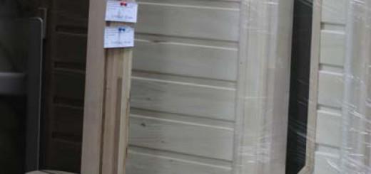 Дверь глухая из липы с надписью проём 1850х740 мм