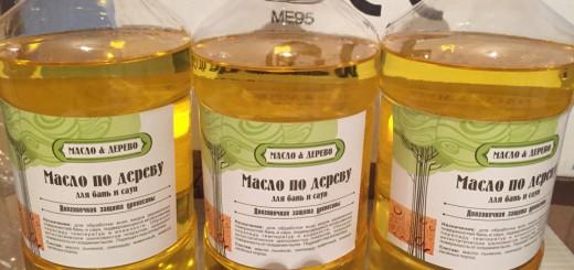 масло для дерева,масло для защиты древесины,масло для защиты деревянных изделий,